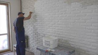 Как сделать имитацию кирпичной кладки на стену? Продолжение