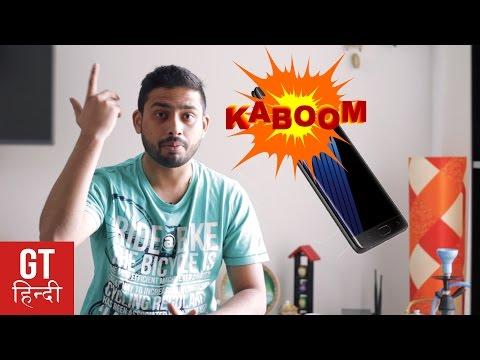 The Worst Phones of 2016 (Hindi - हिन्दी )