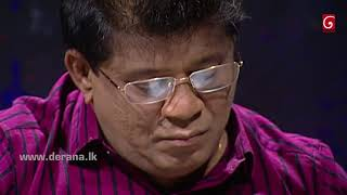 Wada Pitiya - 2018.08.14 Thumbnail