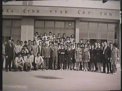Το σχολείο μας, ταξίδι στο παρελθόν [video]