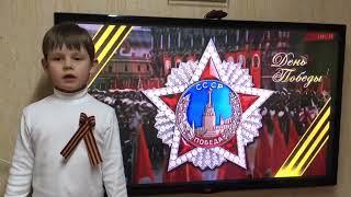 Котов Ратмир