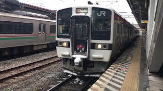 719系 H12編成赤べこ塗装 郡山駅発車 thumbnail