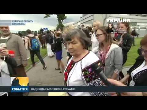 Надежда Савченко босиком