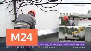 Смотреть видео Почти 500 управляющих компаний Москвы могут лишить лицензии - Москва 24 онлайн