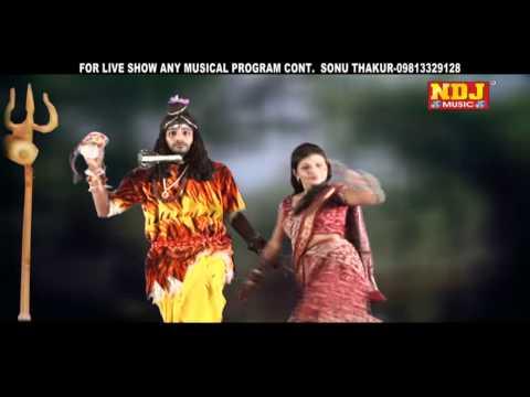 Best Haryanvi Shiv Bhajan - Meri Ek Suno Bhole Swami - Album Name: Namo Namo Bhole
