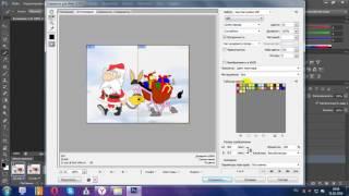 Разделение на несколько частей GIF анимации