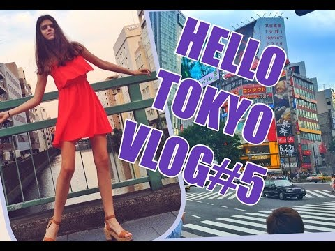 HELLO TOKYO#5: Шибуя