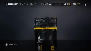 Melcy_がPS4からブロードキャスト thumbnail