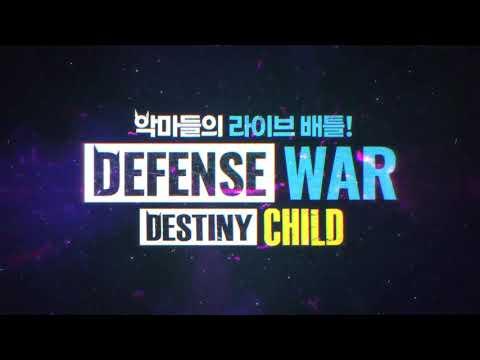 Destiny Child: Defense War