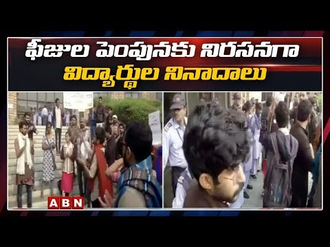 As JNU Students Continue Protest Against Fee Hike ,Teachers Extend Their Support  | ABN Telugu teluguvoice