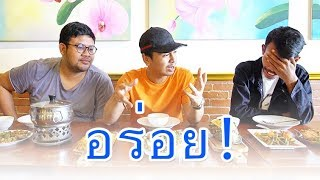 REVIEW RESTORAN THAILAND TERENAK DI JAKARTA! - Stafaband