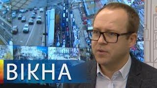 Как уберечься от карманных воров в Украине   Вікна-Новини