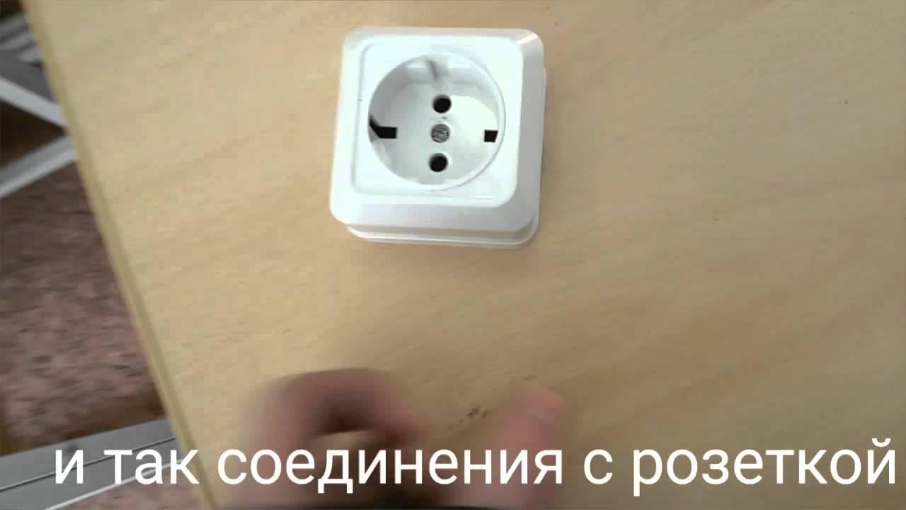 схема подключения 2 лампочек через выключатель