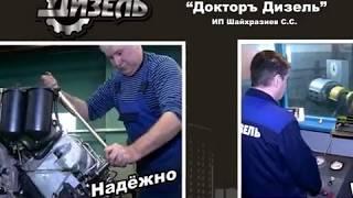 РЕМОНТ ДВИГАТЕЛЯ КАМАЗ, ЯМЗ, CUMMINS