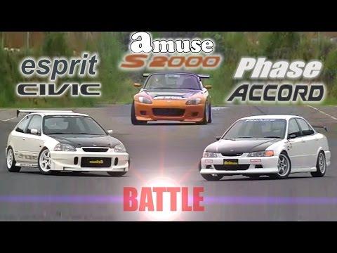[ENG CC] 2L VTEC battle - Esprit Civic EK9, Amuse S2000, Phase Accord Ebisu HV58