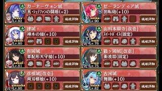 百万一心の特別戦功で選んだ彦根城使用。石田さんは割とラクで、結局か...