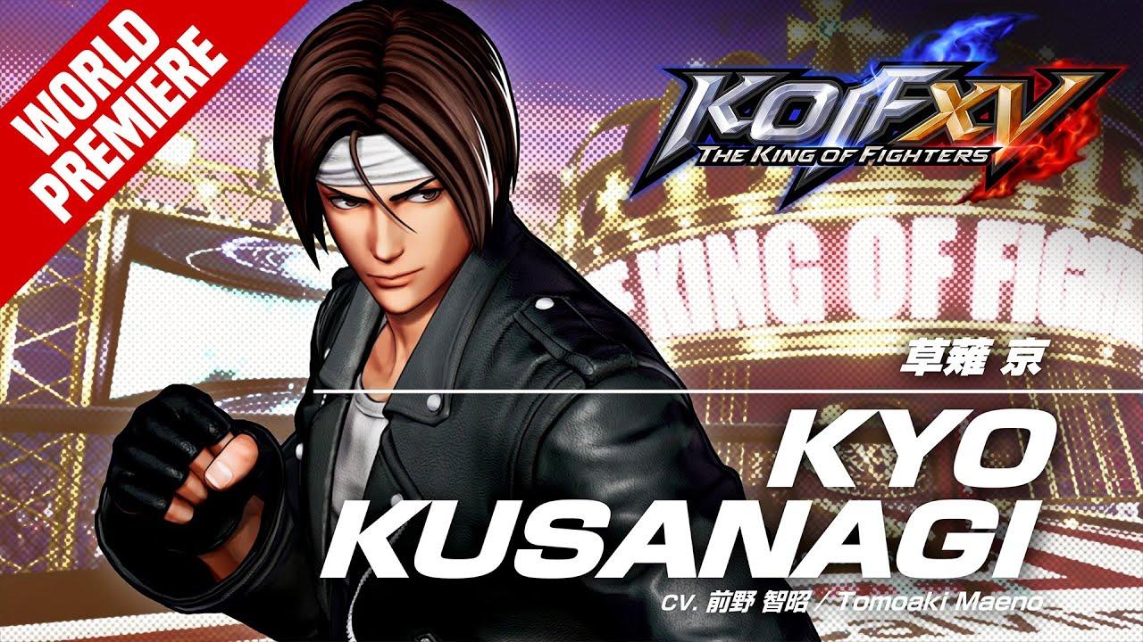KOF XV|KYO KUSANAGI|Character Trailer #6 (4K)