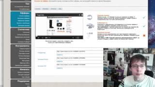Заработать в Интернет на CPA арбитраж трафика  Бесплатные видео уроки