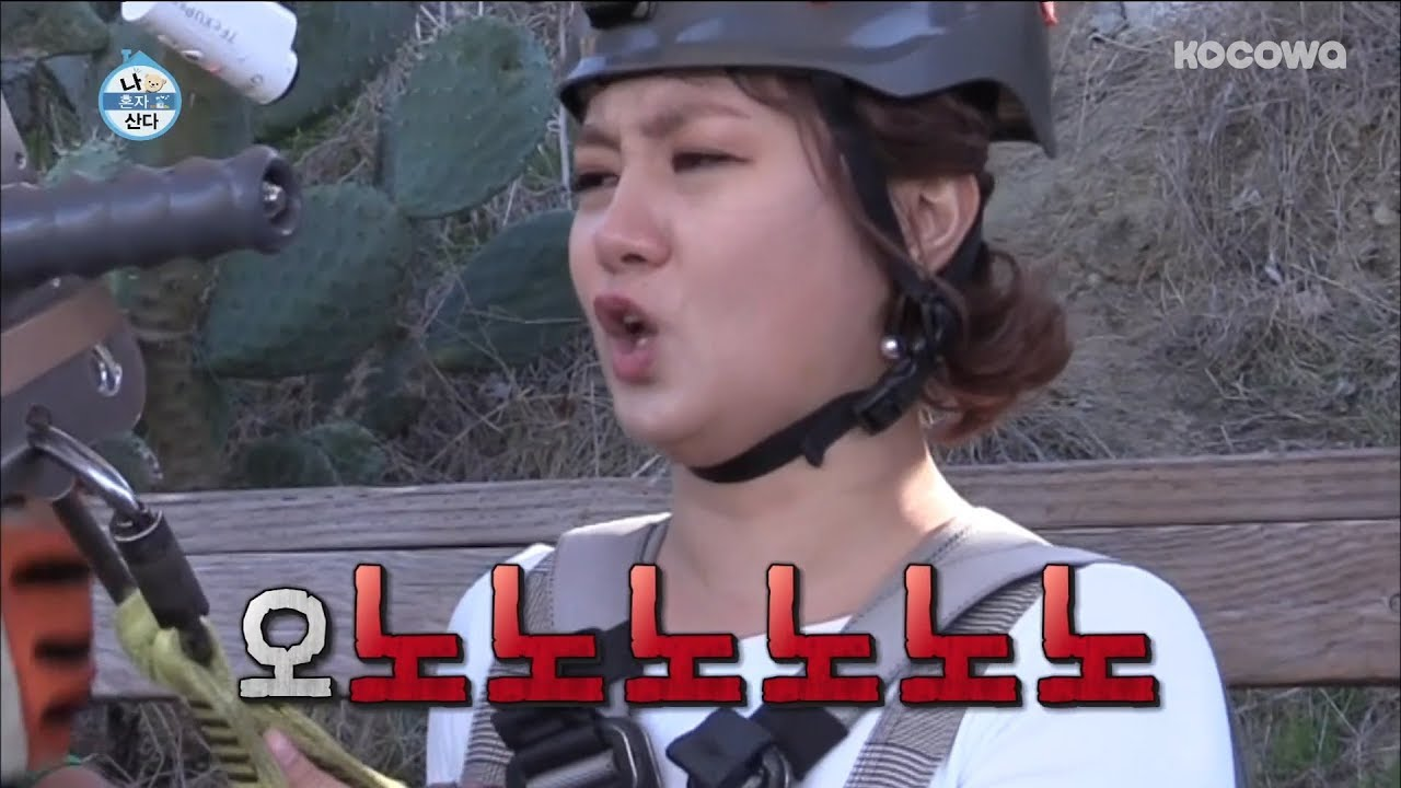 Download NaRae is Dying of Fright  and Hye Jin is Dying of Laughter [Home Alone Ep 238]