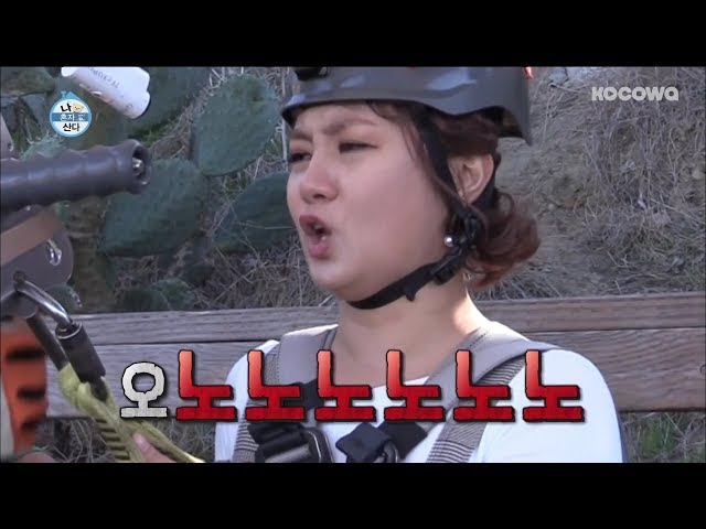 NaRae is Dying of Fright  and Hye Jin is Dying of Laughter [Home Alone Ep 238]