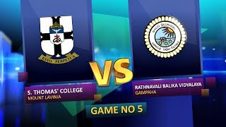 TV 1 Pentathlon  S. Thomas` College vs Rathnavali Balika Vidyalaya