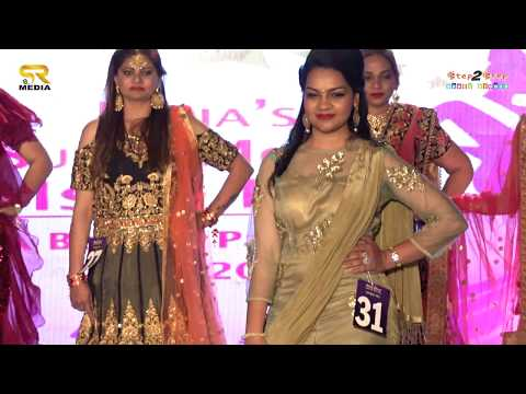 Fashion Show India's Super Model Mrs. at Chandigarh | Traditional Round | Step2Step Dance Studio