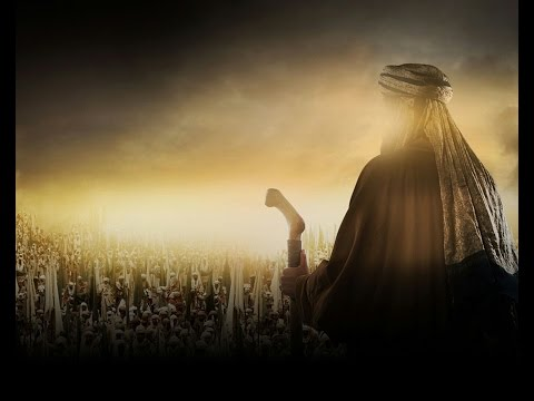 """must watch ...""""An earth shaking death of beloved companion of PROPHET MUHAMMED"""""""