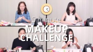 The Cosmo.ph Five Minute Makeup Challenge
