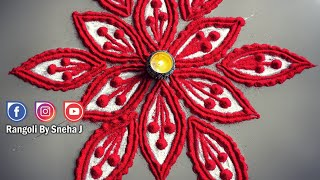 Rangoli design by using just two colours | Simple and daily rangoli designs by Sneha J |