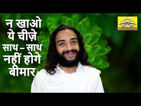 UNFAVOURABLE COMBINATIONS OF FOOD AND DIET ACCORDING TO AYURVEDA BY NITYANANDAM SHREE