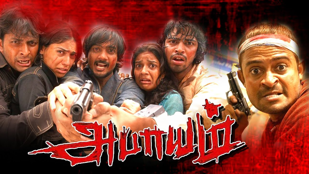abhayam full tamil movie online new tamil movie 2015 super hit tamil movie youtube. Black Bedroom Furniture Sets. Home Design Ideas