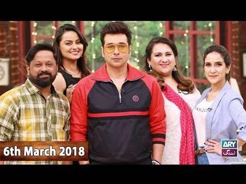 Salam Zindagi With Faysal Qureshi  - 6th March 2018 - ARY Zindagi Drama