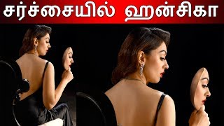 Hansika In Controversy