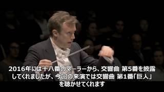 【公演紹介】ダニエル・ハーディング指揮 パリ管弦楽団/ザ・シンフォニーホール