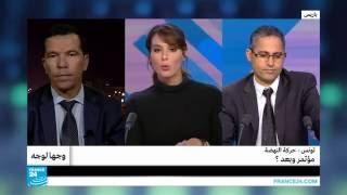 تونس- حركة النهضة: مؤتمر وبعد؟