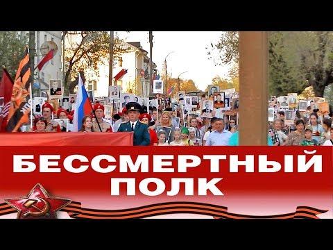 Бессмертный полк Котельнич 2019