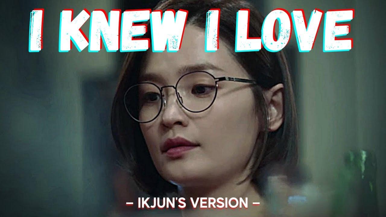 Download i knew i love • songhwa & ikjun (hospital playlist)