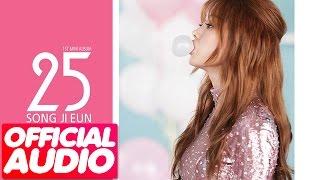[MP3/DL]03. Song Ji Eun (SECRET) - Don't Look At Me Like That [1st Mini Album 25]
