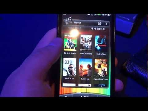 HTC Raider 4G Showcase