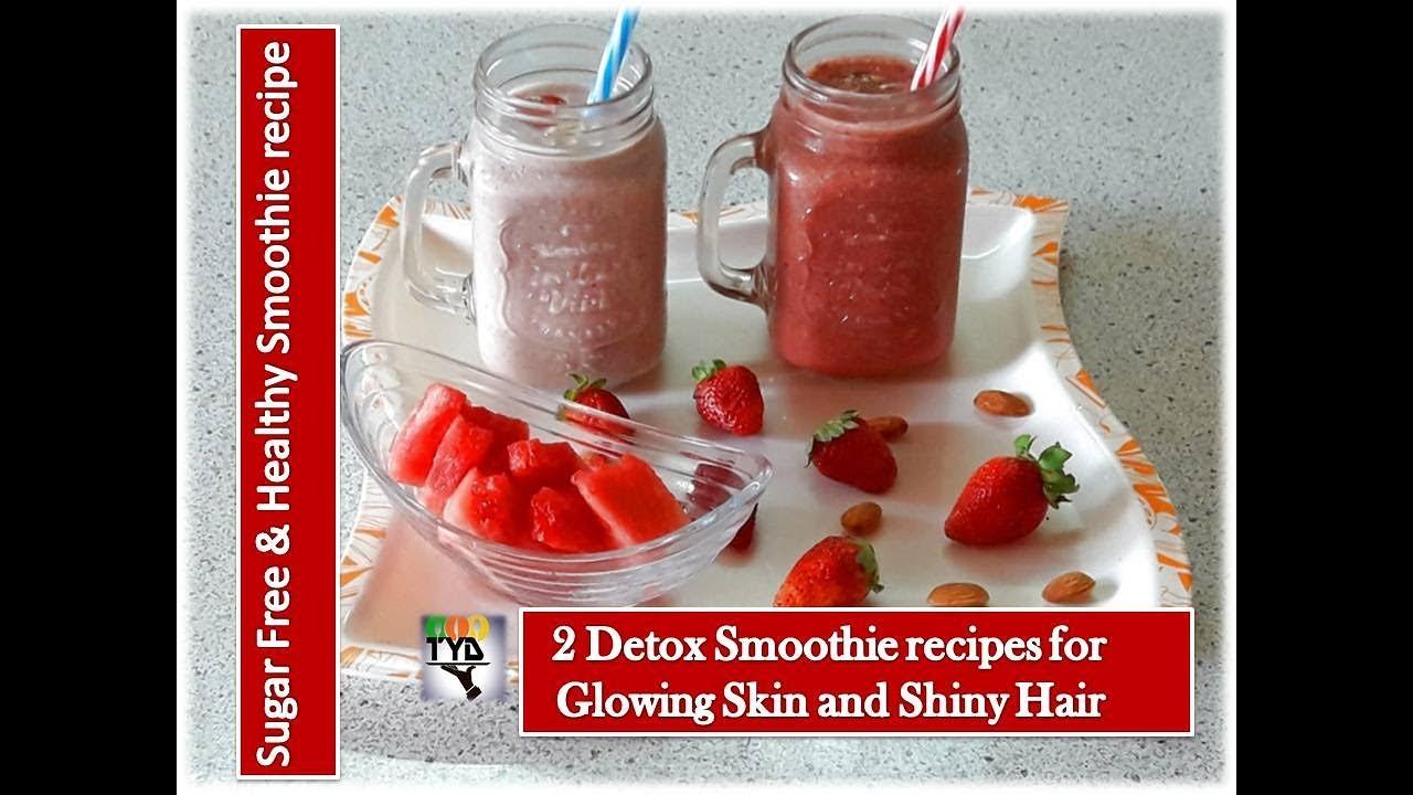 स्मूथी बनाने का आसान तरीका   Detox Smoothie   Healthy breakfast smoothies    Instant Breakfast recipe