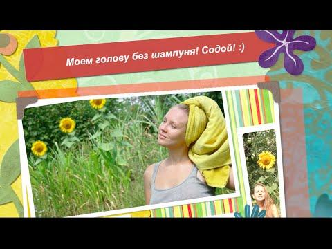 Ополаскивание волос травами: лучшие травы для полоскания