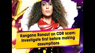 Kangana Ranaut on CDR scam: Investigate first before making assumptions - Bollywood News