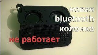 bluetooth КОЛОНКА не работает без зарядки
