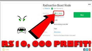 How to SNIPE Limiteds on Roblox! (Using Rolimons!