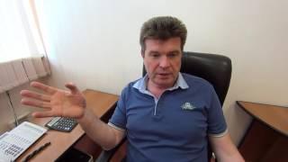 видео О стратегии банка в кризис
