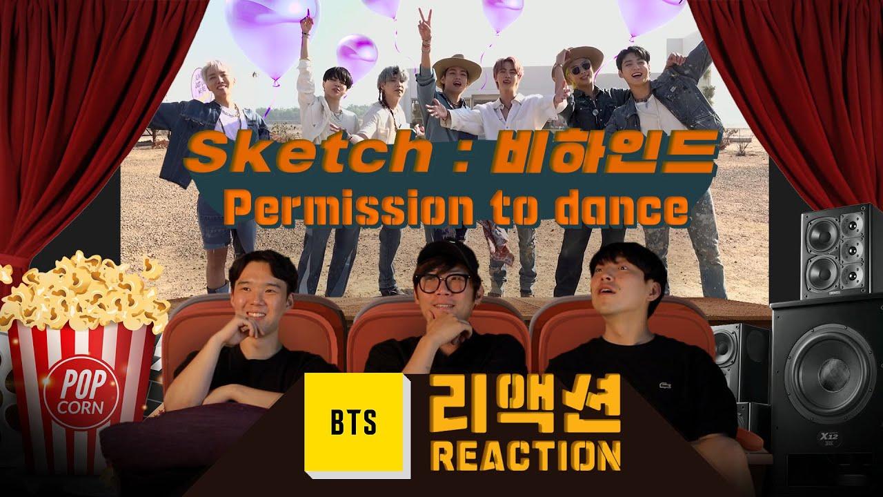 [ENG](EPISODE) BTS(방탄소년단) 'Permission to Dance' MV Shooting Sketch reacrion l 비하인드 리액션🎬 [이유있는 리액션]