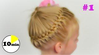 Корзинка из волос. Праздничная прическа для маленькой девочки #1