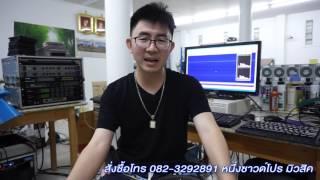แยกไลน์คาราโอเกะ ดีอย่างไร กับ 1soundpro Blackbox 7.1