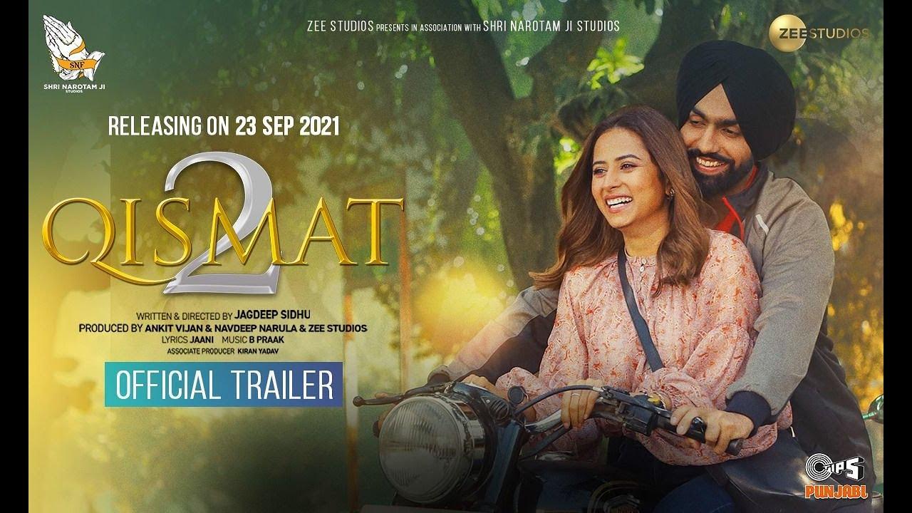 Download Qismat 2 | Official Trailer | Ammy Virk | Sargun Mehta | Jagdeep Sidhu | 23rd September