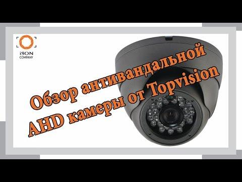 Интернет видеонаблюдение: организация беспроводного